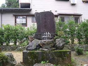 良寛の墓(和島村隆泉寺)