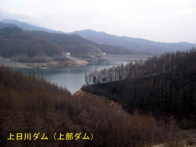 上日川ダム(上部ダム)