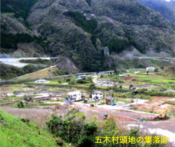五木村頭地の集落跡