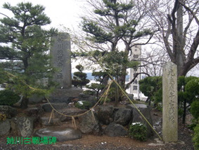 姉川古戦場碑