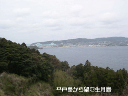 平戸島から望む生月島